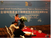 GEF_Small_Grants_Programme_Launch_its_fifth_phase_in_asia-Global-1.jpg