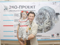 Snow%20Leopard%20exhibition.jpg