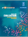 Joint 5th evaluation of SGP-Cover