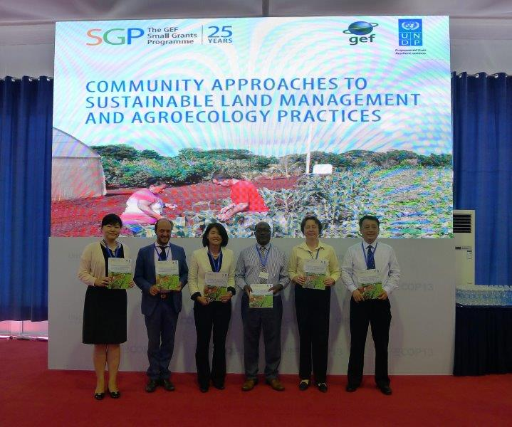 SGP at UNCCD 2017 small