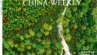 China-Weekly-on-ICCA-Cover.png