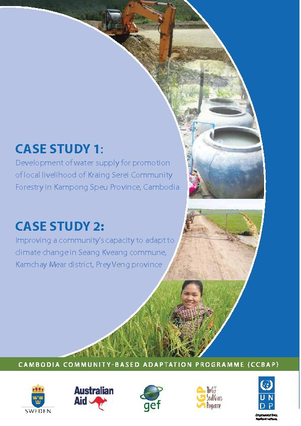 Two Case Studies on Development of water supply and Improving Communities Capacities to adapt climate change, Cambodia