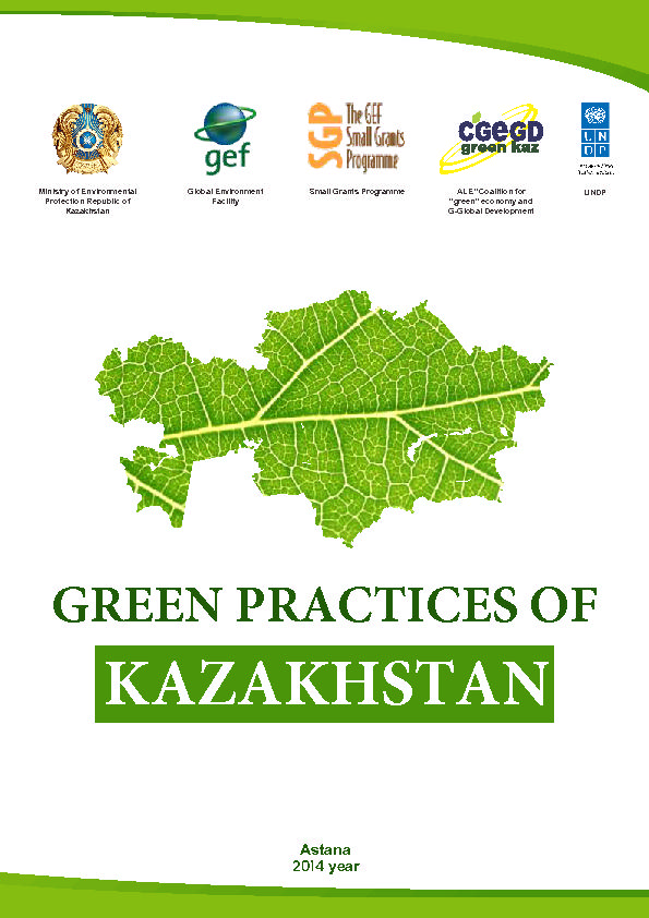Kazakhstan: Green Practices of Kazakhstan
