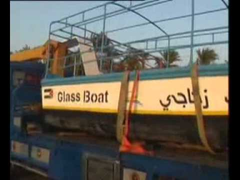 Jordan - Glass Boat Maintenance Center, Aqaba