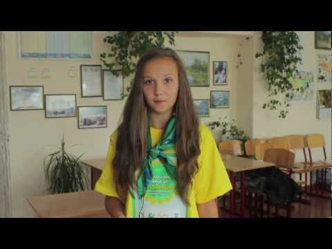 GEF SGP UKraine- Ecological education of children as a token for the future of our Planet (Ukrainian)